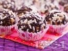 Рецепта Домашни бонбони с кондензирано мляко и орехи